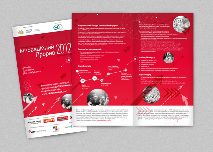 Innovation Breakthrough Brochure