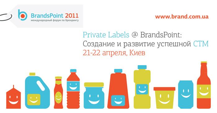 Brands Point 2011