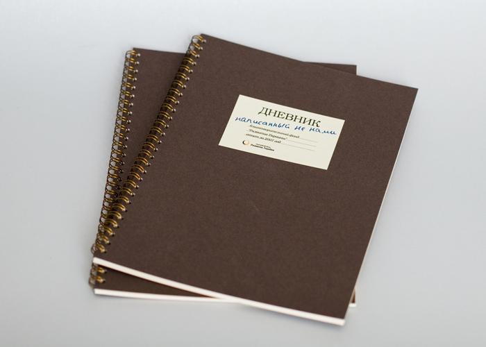 FDU Annual Report 2007