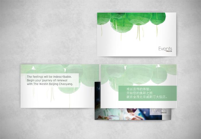 Westin Brochures