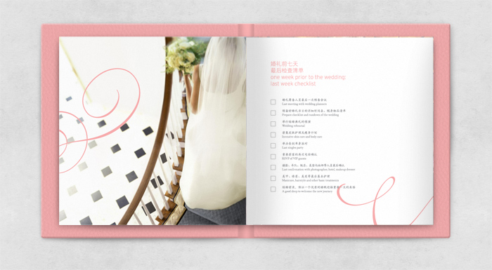 Westin Weddings | Hatchers | Branding, Web Design, Illustration
