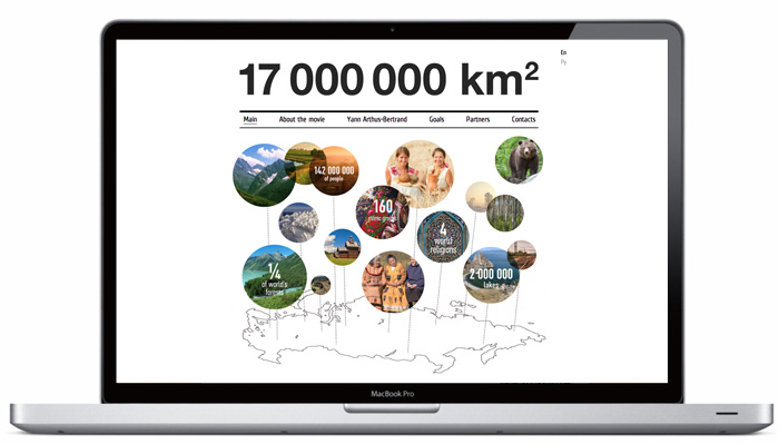 17 000 000