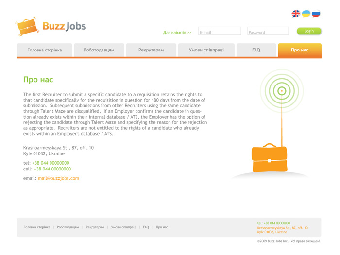 Buzz Jobs