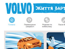 htchrs_web_volvo_th
